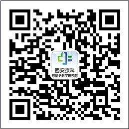 郑州市银屑病开通官方微信
