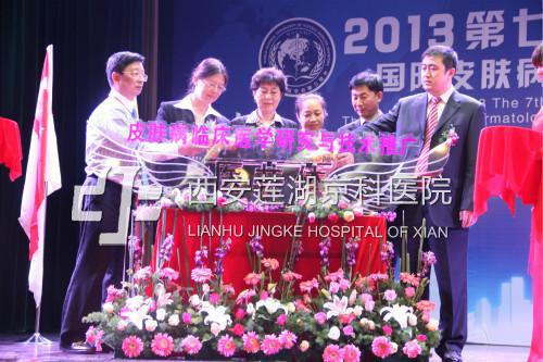 医共体医院代表参加医共体启动仪式