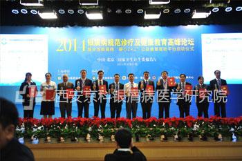 郑州市银屑病研究所专家荣获称号